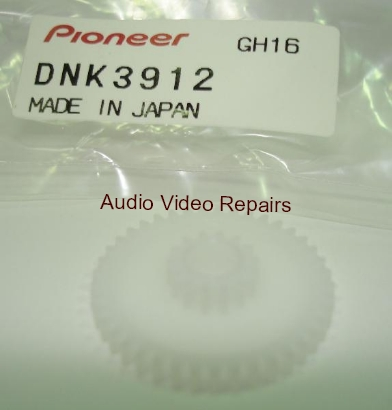 Picture of DNK3912