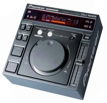 Picture for category CDJ-500-700