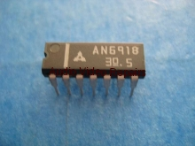 Picture of AMC8B5876000
