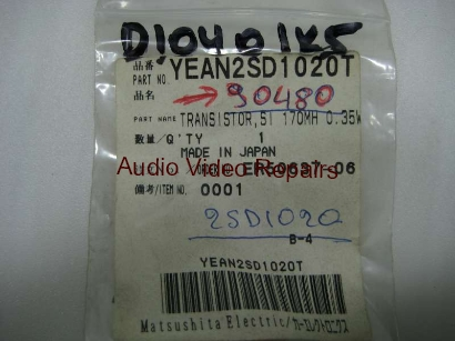 Picture of 2SD1020T